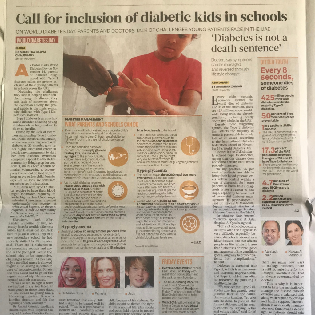 Better inclusion for type 1 kids